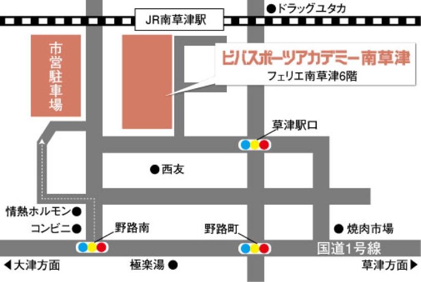 ビバスポーツアカデミー南草津 駐車場マップ